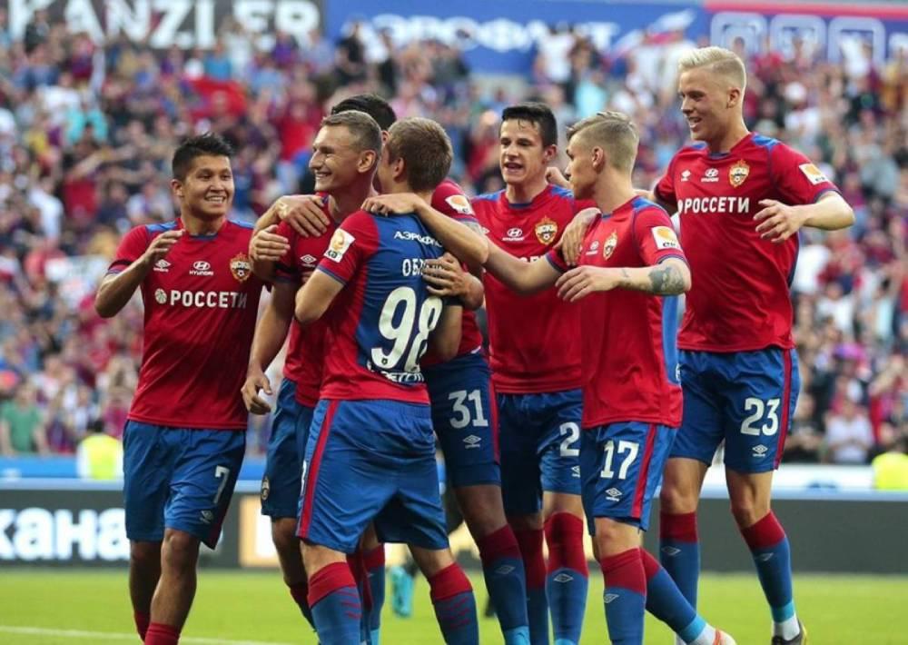 На московский ЦСКА сходить не желаете?
